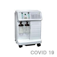 Концентраторы кислорода для COVID 19