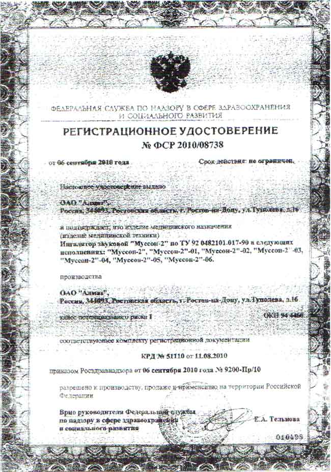 """,""www.medrk.ru"