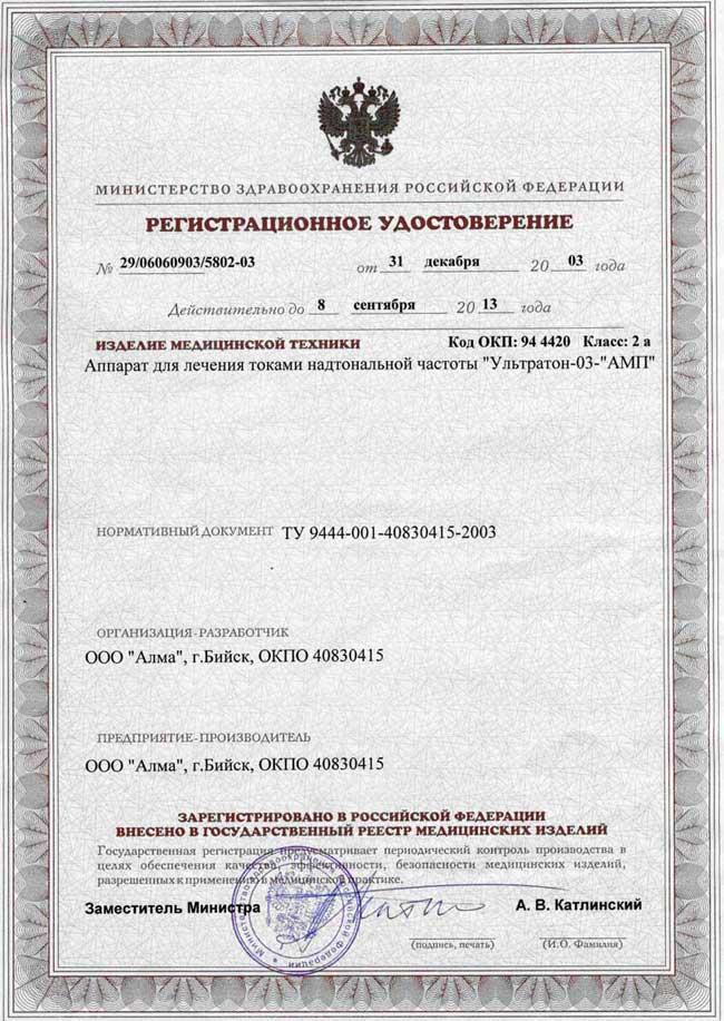 РФ — Скачать 105Кб в