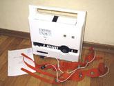 Увеличить фото аппарата Электросон ЭС-10-5