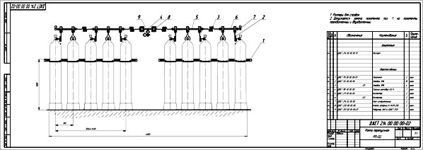 Увеличить фото медицинской перепускной рампы РП-02 на 10 баллонов