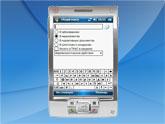Медицинский электронный справочник «Участковый врач», увеличить изображение