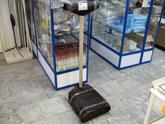 Увеличить фото напольных механических весов РП-150 МГ