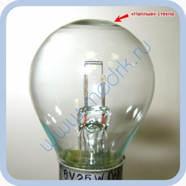 Лампа накаливания РН 6-25  Вид 1