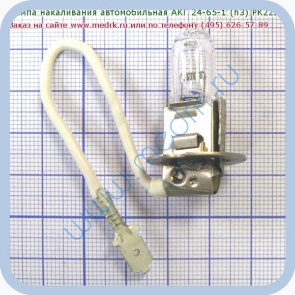 Лампа накаливания АКГ 24-65-1 (h3) PК22s  Вид 1