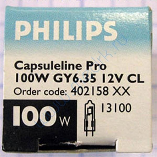 Лампа галогенная (галогеновая) Philips 13100 100W 12V GY6.35  Вид 2
