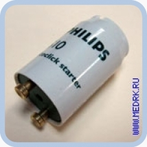 Стартер Philips S10 для люминесцентных ламп