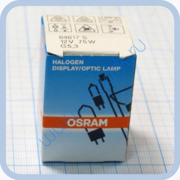 Лампа галогенная (галогеновая) Osram 64617S 12V 75W G5,3-4,8  Вид 2