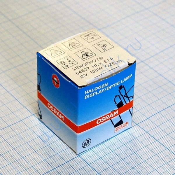 Лампа галогенная (галогеновая) Osram HLX 64627 12V 100W GZ6,35  Вид 2