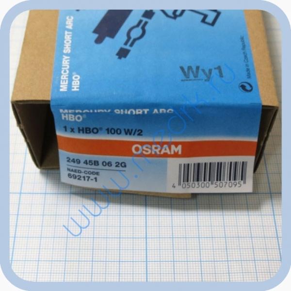 Лампа ртутная Osram HBO 100 W/2 20,5V 100W SFa  Вид 1