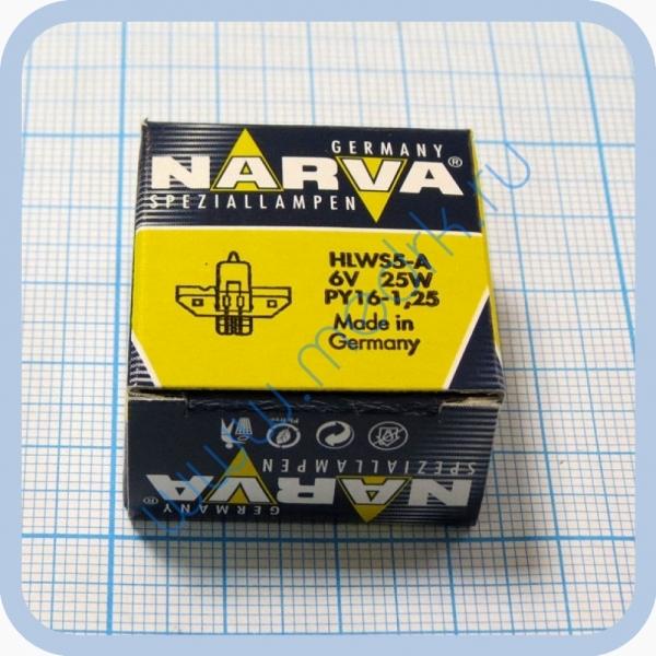 Лампа Narva 55147 6V 25W  Вид 1