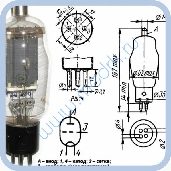Триод генераторный Г-811  Вид 4