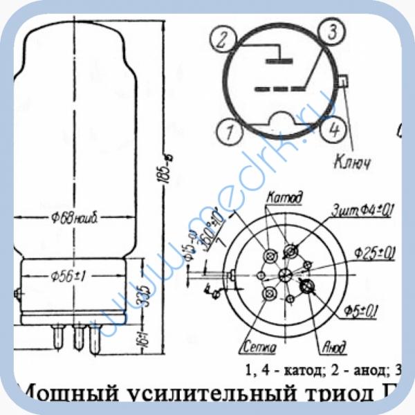 ГМ-70  Вид 1