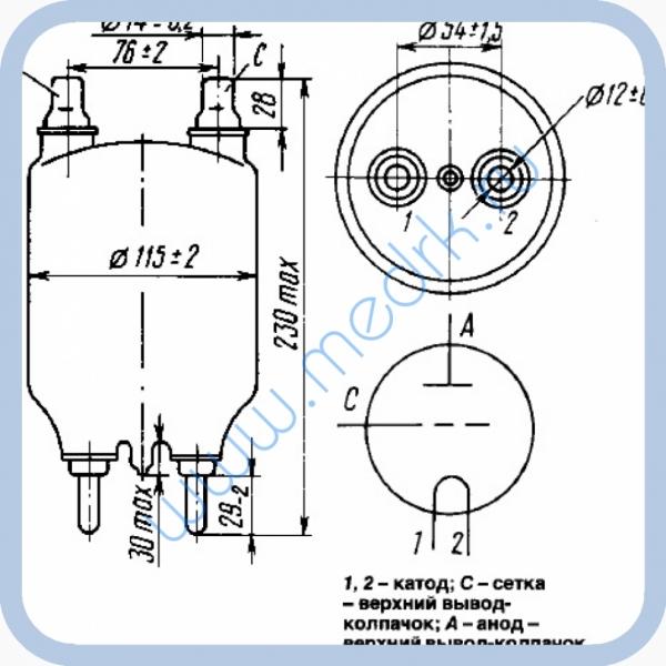 Лампа ГУ-48