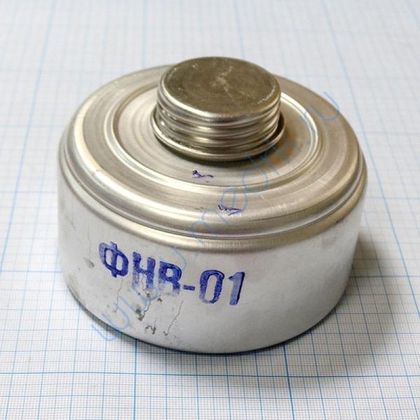 Фильтр-поглотитель наркотизирующих веществ ФНВ-01
