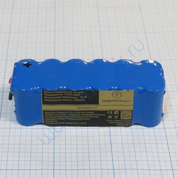 Батарея аккумуляторная 12D-SC2000P (МРК)  Вид 3