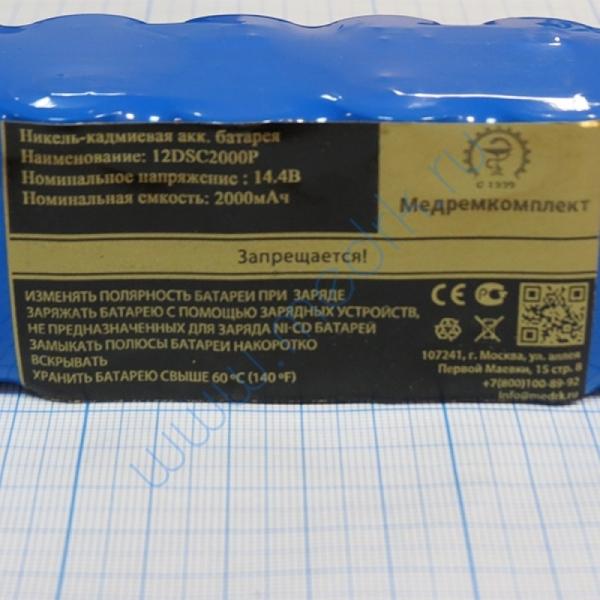Батарея аккумуляторная 12D-SC2000P (МРК)  Вид 4