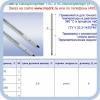 Термометры лабораторные ТЛС-5 (укажите исполнение!)
