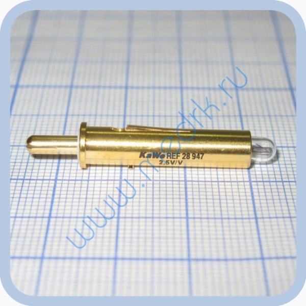 Лампа вакуумная KaWe 12.75113.003 (28947)