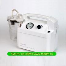Отсасыватель-аспиратор Vacus 7018