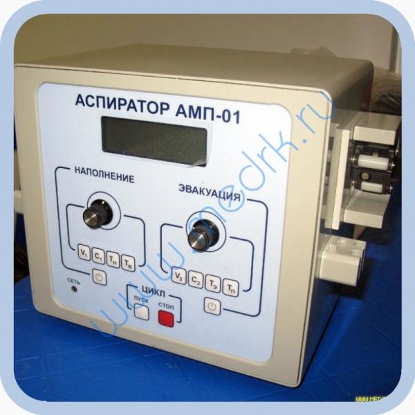 Аспиратор многоцелевой программируемый АМП-01  Вид 1