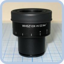 Окуляр фокусируемый WHSZ10X-H/22