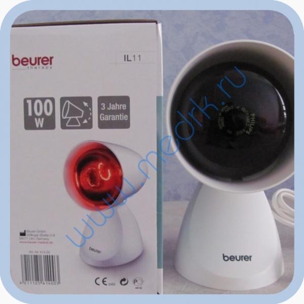 Лампа инфракрасная Beurer IL-11  Вид 1