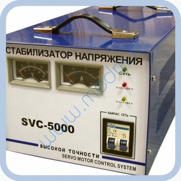 Sassin SVC-5000W
