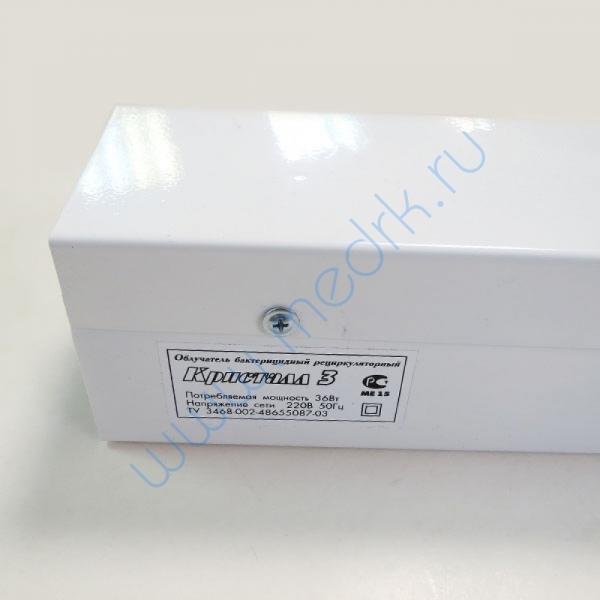 Облучатель бактерицидный настенный рециркулятор ОБНР 2х15 Кристалл-3  Вид 15