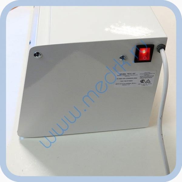 Камера сохранения стерильности КСС-10 бактерицидная   Вид 5
