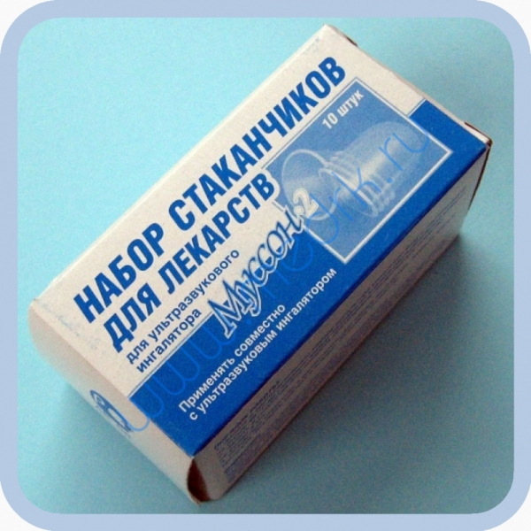 №1 Стаканчик для лекарств