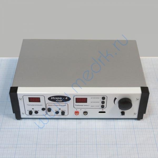 Аппарат Искра-4 АмДГ  Вид 2