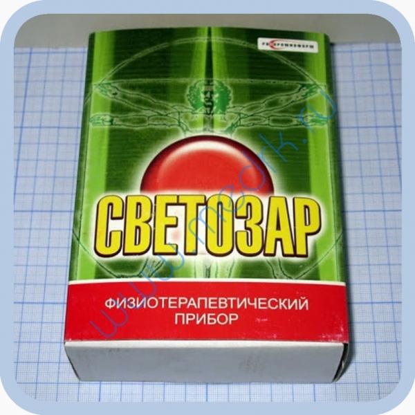Аппарат Светозар