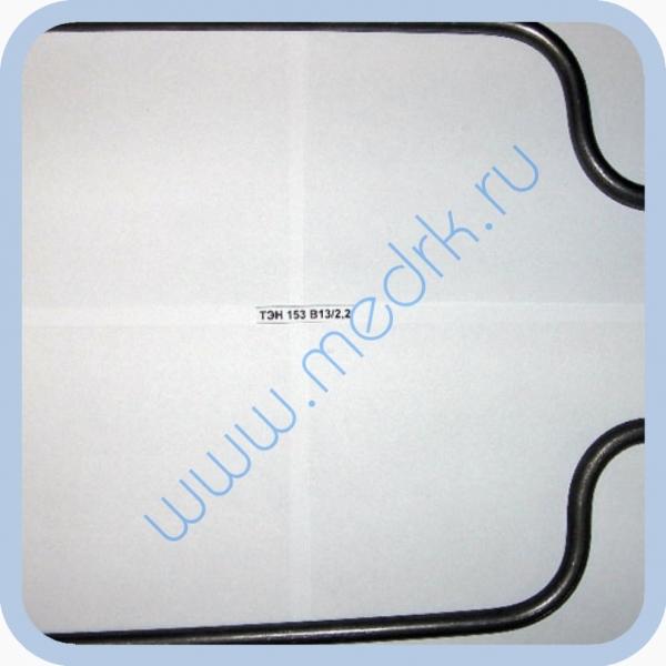 ТЭН 153 В13/2,2 (2,2кВт, 220В, сталь, воздух)  Вид 1