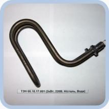ТЭН 68.18.17.001 (2кВт, 220В, н/сталь, вода)