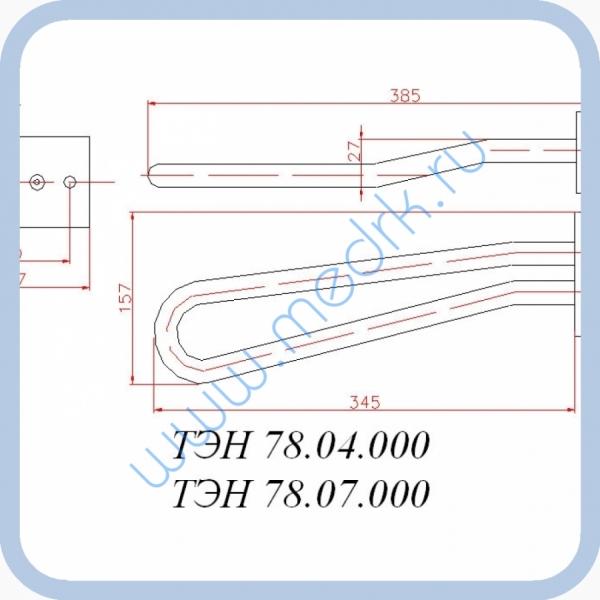 ТЭН 78.07.000 (2,7кВт, 220В, н/сталь, вода)