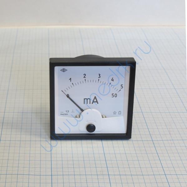 Миллиамперметр М423000..5/50 мА1,5  Вид 1
