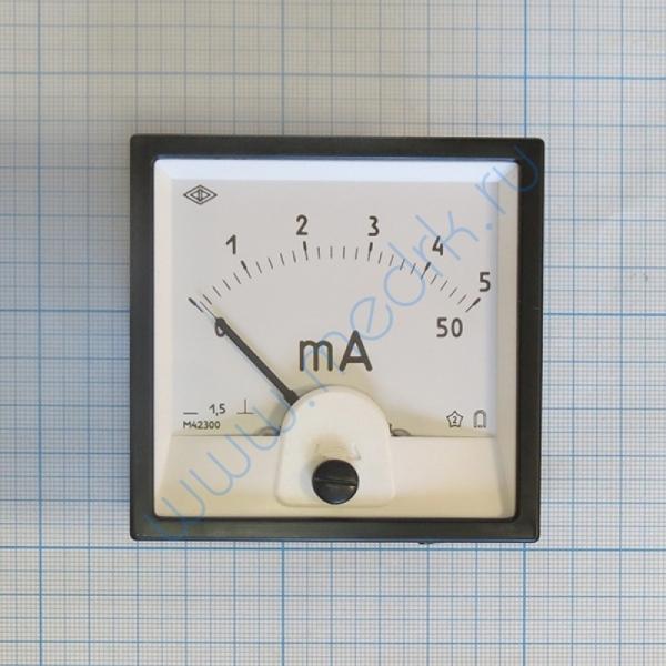 Миллиамперметр М423000..5/50 мА1,5  Вид 4