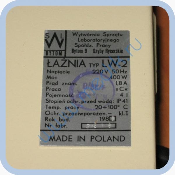 Баня водяная LW-2  Вид 2