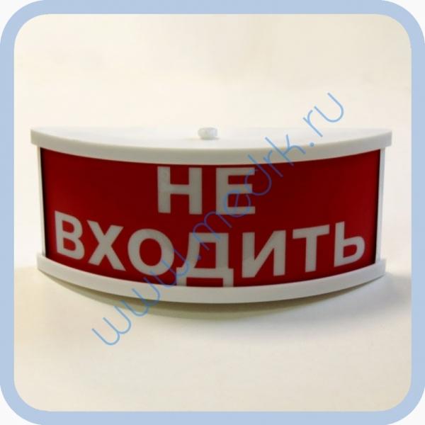 Светильник НЕ ВХОДИТЬ НББ 05-25 УХЛ4