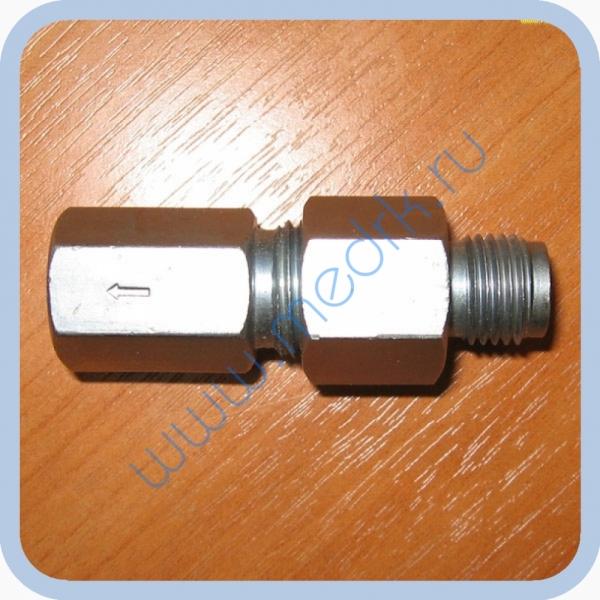 Клапан обратный для рампы КСС-2