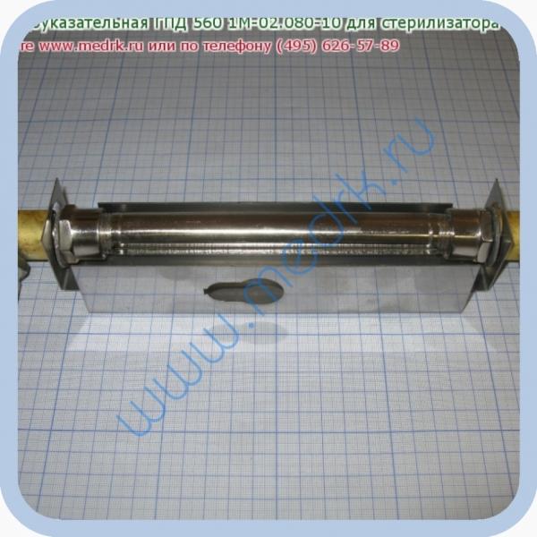 Колонка водоуказательная ГПД 560 1М-02.080-10 для стерилизатора  Вид 1