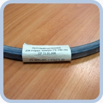 Прокладка АГ1.01.17 для ГК-100