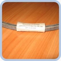 Прокладка ЦТ 129.01.011