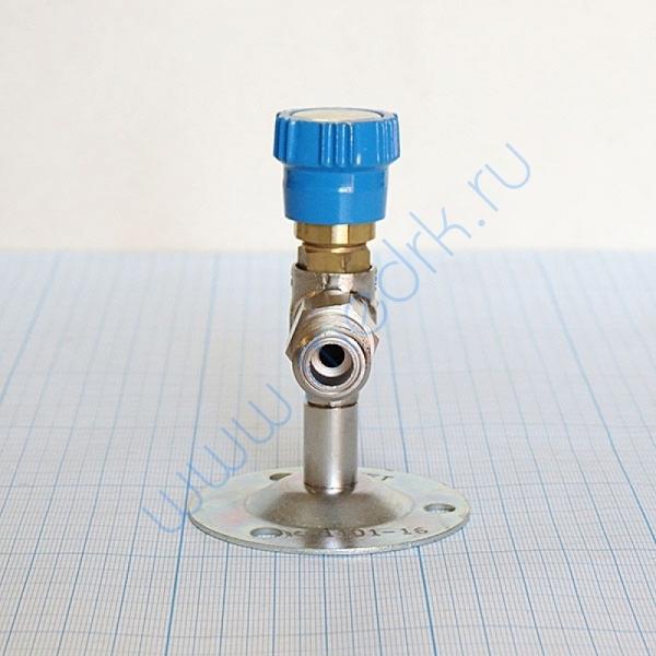 Вентиль кислородный медицинский ВКм (клапан запорный К-1101-16)  Вид 1