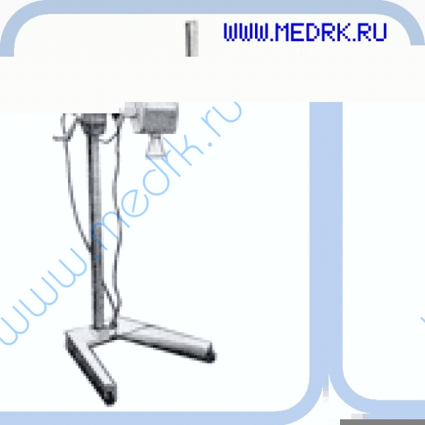 Аппарат рентгеновский Арман-1 8Л3  Вид 1