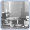 Комплекс рентгеновский РУМ-20