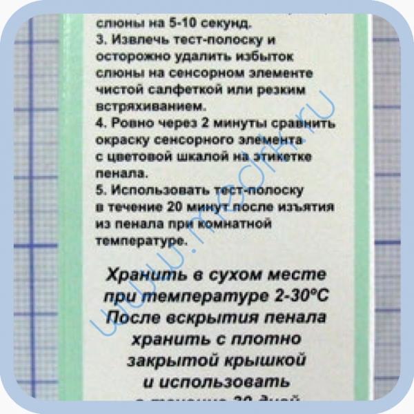 Тест-полоски на алкоголь Алкотест-ФакторМ  Вид 2