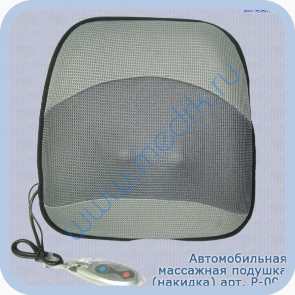 Подушка массажная автомобильная P-008  Вид 1