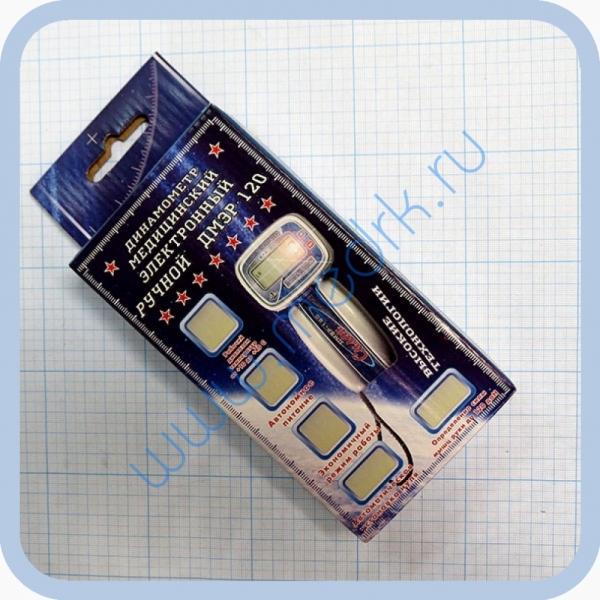 Динамометр медицинский электронный ДМЭР-120-0,5